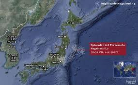 20110311191352-sismojapon1.png