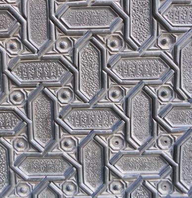 20120213191540-detalle-puerta-perdon.jpg