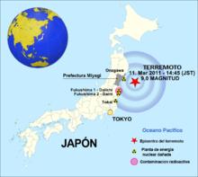 JAPAN EARTHQUAKE 20110311-es.png