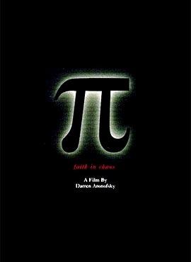 Pi (Fe en el caos) - Darren Aronofsky