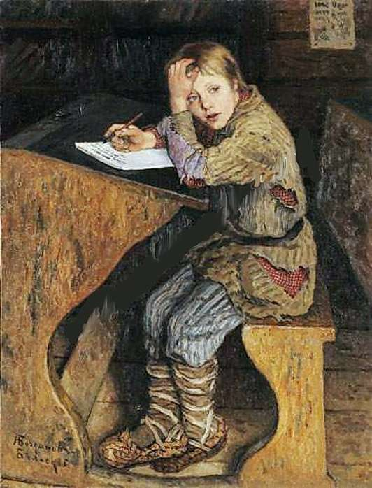 Ensayo (Colegial) (Opción q) - Bogdanov-Belsky Nikolai Petrovich