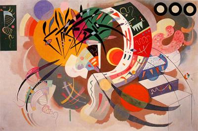Abstracción lírica sobre lienzo, Curva Dominante.