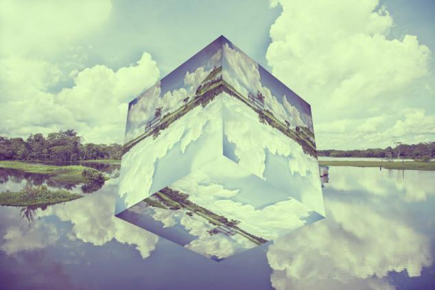 Amazon-Cube_905