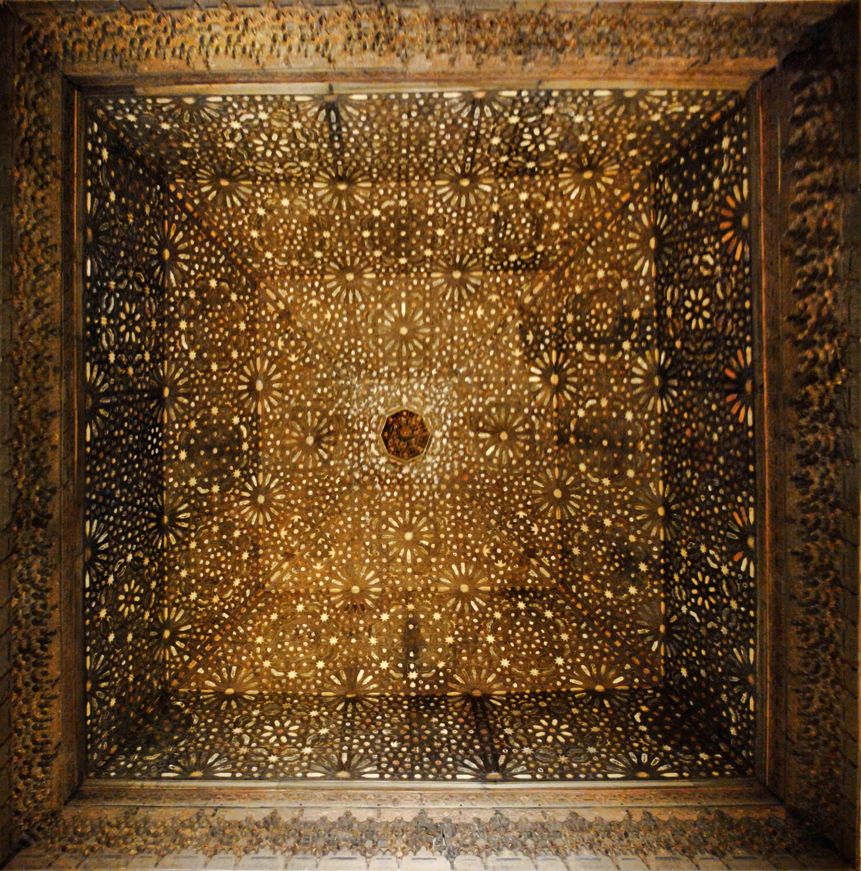 La alhambra la m s bella joya geom trica y arquit ctonica - Banos arabes palacio de comares ...